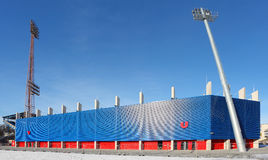 Footbal stadium The Doosan Arena in Pilsen. Royalty Free Stock Photos