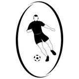 Football-1 Imagen de archivo