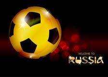 Football championship banner. Vector illustration of abstract golden soccer ball for your design.  stock illustration