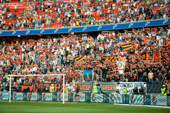 Football club Shakhtar Donetsk fans Stock Photos