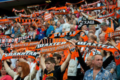 Football club Shakhtar Donetsk fans Royalty Free Stock Photos