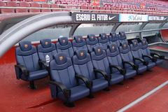 Football Dugout Stock Image