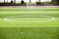 Football field Royalty Free Stock Image