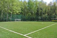 Football field in the Park Meschersky. Moscow Stock Image