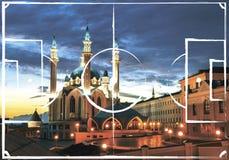 Football field plan in Kazan Russia for international world championship 2018. Football field plan on the background of Mosque `Kul Sharif` at night in Kazan royalty free stock image