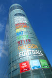Football Museum Stock Image