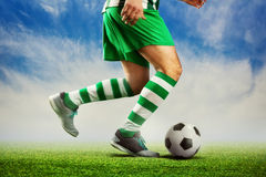 Football-player on the football ground Royalty Free Stock Photos