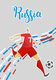 Football and Russia. Colored lines poster with lettering on gray background. Flat vector illustration. Vertical. Football and Russia. Colored lines poster with Stock Photo