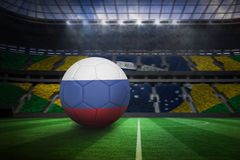 Football in russia colours. In large football stadium with brasilian fans stock illustration