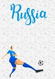 Football and Russia. Player kicking a ball on Russia lettering and cultural symbols background. Copyspace. Header. Banner template. Flat vector illustration Stock Image