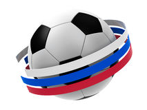 Football Russia 2018 with stripes. Football with stripes in the form of russian flag isolated on white background, represents World Cup 2018 - Russia football Stock Images