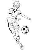 Football soccer forward Royalty Free Stock Photo