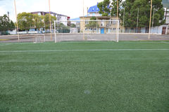 Football soccer goal. With the net at the stadium in the mountains Stock Photo