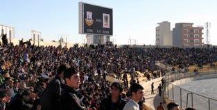 Football stadium. Firanso hariri football stadium at erbil city Stock Photography