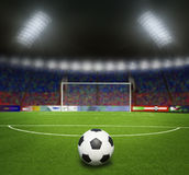 Football stadium before the match Royalty Free Stock Photo
