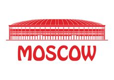 Football stadium. Russia Stock Photos