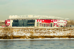 Football stadium Spartak Moscow. Panoramic view of the football stadium Spartak Moscow Stock Photo
