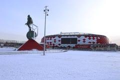 Football stadium Spartak Opening arena Royalty Free Stock Photo