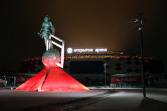 Football stadium Spartak Opening arena Stock Image