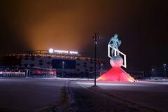 Football stadium Spartak Opening arena Royalty Free Stock Image