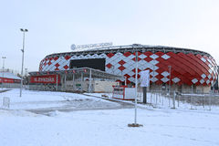 Football stadium Spartak Opening arena in Moscow Stock Images