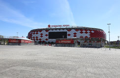 Football stadium Spartak Opening arena Stock Images