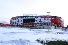 Football stadium Spartak Opening arena in Moscow Stock Photo