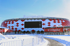 Football stadium Spartak Opening arena in Moscow Stock Photos
