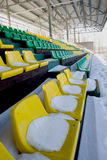 Football stadium tribune Royalty Free Stock Photo