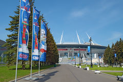Football stadium for the world Cup 2018 in St. Petersburg. Royalty Free Stock Image