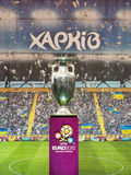 Football trophy on May 17, 2012 in Kharkov Stock Image