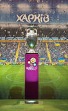Football trophy on May 17, 2012 in Kharkov Stock Images
