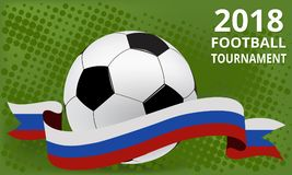 Football 2018 world championship cup Stock Photography
