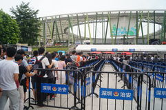 Football World Cup Asian zone qualifying in Baoan Shenzhen stadium held Royalty Free Stock Image