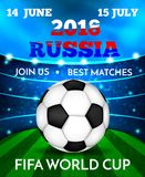 Football world cup. 2018 FIFA Football World cup Russia,vector illustration concept with russian flag colors.Soccer ball on sport stadium arena background with Stock Photo