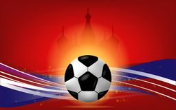 The football World Cup 2018 Vector image for background soccer. stock illustration