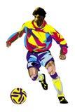 Footballer Royalty Free Stock Photo