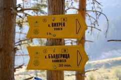 Footpath signs, Bulgaria Royalty Free Stock Photo