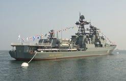 """Forças armadas dia do †da celebração do """"- marinha Rússia imagem de stock"""