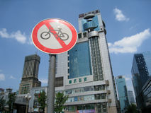 Forbidden bicycle route sign Royalty Free Stock Photo