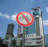 Forbidden bicycle route sign Royalty Free Stock Photography