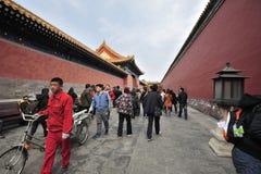 Forbidden City, Китай Стоковые Изображения RF