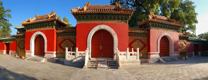 Forbidden City. Lying at the center of Beijing, the Forbidden City, called Gu Gong, in Chinese, was the imperial palace during the Ming and Qing dynasties. Now Royalty Free Stock Photos