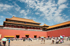 The Forbidden City Stock Photo
