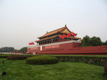 Forbidden City. South entrance Stock Photo