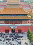 Forbidden City stock photos