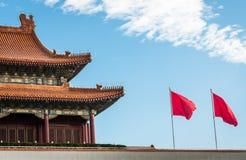 Forbidden City Royaltyfria Bilder