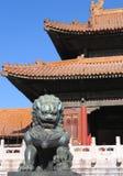 Forbidden city 4 Royalty Free Stock Photos
