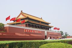 Forbidden city. Main gate temple. located in the center of Beijing, China Royalty Free Stock Photo
