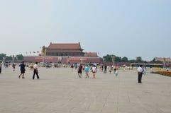 Forbidden City as seen from Tiananmen Square Stock Photo
